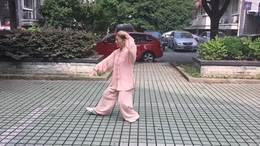 四十八式太极拳竞赛套路  演练陈庆琳