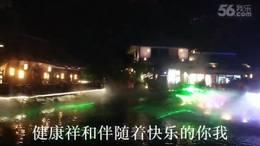 灵山小镇 拈花湾游记 2019.5.8
