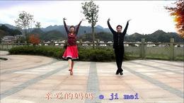 千岛湖临岐建红广场舞双人版《梦中的妈妈》