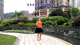 满天星广场舞《福从中国来》编舞:云裳