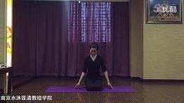水沐莲清舞韵瑜伽《独角戏》_标清