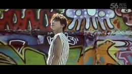 MV:黄致列 陪我一起做梦