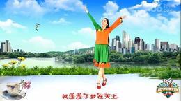 荟萃燕子广场舞《爱人的翅膀》编舞:王梅 制作:由文