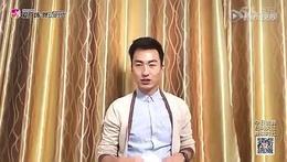 饶子龙老师《今日说舞》第十一期