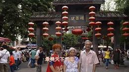 重庆之旅. 磁器口大礼堂视频