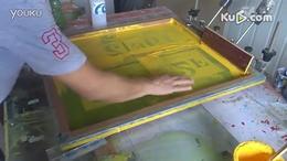 丝网印刷技术