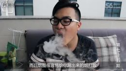 最简单最详细的电子烟吐烟圈视频技巧