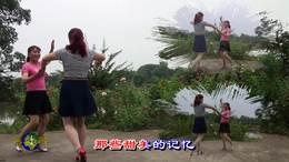 相思草 习舞:李庆波 刘心珍 红喜数码传媒20180705张洪芹摄制