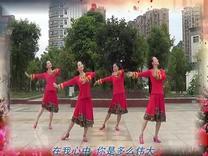 吉茹广场舞《姐妹花》正反面演示  编舞:四大天后