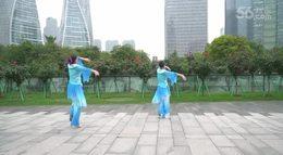 广场舞《新沂蒙山小调》