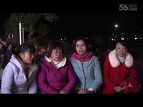 2016年元宵节东兰县城人山人海