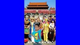 我爱我的祖国——中国,我骄傲,我是中国人!