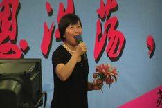 (2)一初中老三届师生联谊会(2010——教师节)