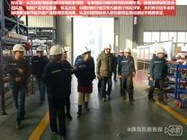 热烈庆祝凯能科技顺利通过A级锅炉制造许可审核