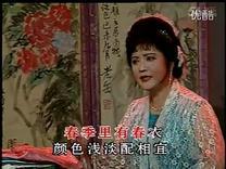 沪剧 龙凤花烛 四季调(夜静翻唱)