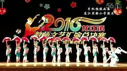 龙江实验小学10 13晚演出