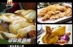 食神通天下2012 20120326 流畅