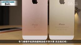 【新奇】iPhone 5 5s改装iPhoneSE 最新改装SE 果粉堂出品