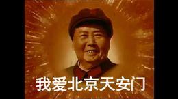 爱剪辑 我爱北京天安门