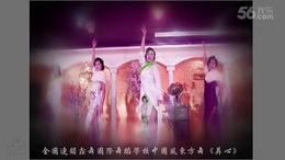中国风肚皮舞的美值得我们细细品味【鑫舞国际】