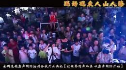 全国连锁鑫舞国际舞蹈培训学校汝州分校3分钟短视频