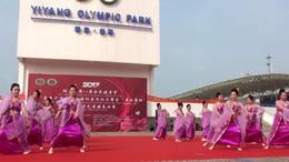 湖南省第八届全民健身节广场舞才艺展演总决赛