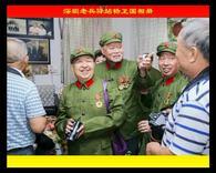 深圳老兵驿站杨卫国电子相册