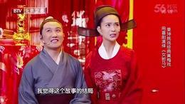 喜剧《女驸马》栗坤 杨树林—跨界喜剧王161008 高清
