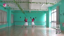 安徽广德露晨舞蹈队《相聚中华》正背面及分解教学