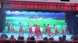 唐古拉风(舞台版)