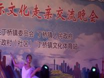 00339芭蕾舞  梦  海宁丁桥朱敏嘉