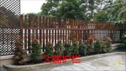别墅实木围墙护栏