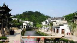 8.龙川之旅