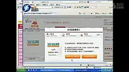 聚来宝新闻发布会视频——东南经济台报道