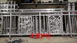 梅兰竹菊铝艺阳台护栏