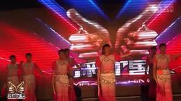 《出彩中国人》第二季佳木斯晋级复赛
