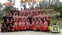 湖北黄梅龙凤花园喜乐汇活动舞蹈之一 《祝酒歌》喜乐汇版本...