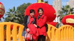红红火火闹新春