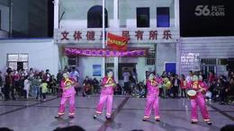家门口的三句半 灵台滨湖阳光舞蹈队