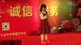 童声独唱《白雪公主》—北京天一正认证中心陕西分中心...