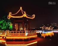 G20峰会 ——杭州人间天堂