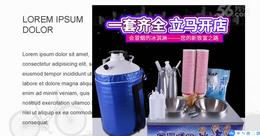 包邮液氮冰淇淋机会冒烟的冰淇淋机烟雾冰激凌昆山