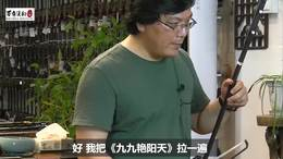 二胡乐曲教学之《九九艳阳天》示范,来看看老师是如何拉奏的