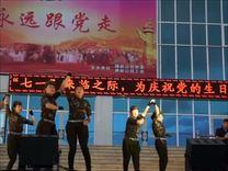 庆七一建党节   水兵舞表演