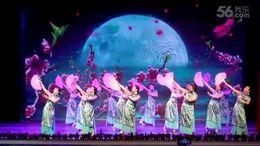 益阳市老干部艺术团舞蹈队旗袍表演