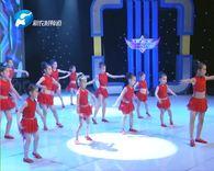 莉平舞蹈健身会所参加河南电视台我的梦中国梦电视才艺大赛