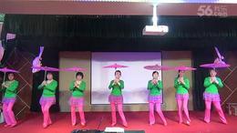 无锡和乐style舞蹈队《江南梦》