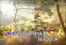 经典老歌MTV合集 06