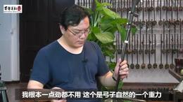 汉韵二胡老师教学讲解轻松运弓的小技巧,一起来学习!