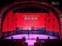 云南企业孝道文化年颁奖盛典 歌曲 烛光里的妈妈